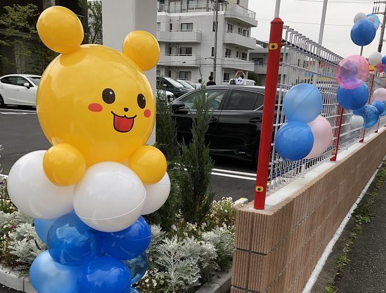 tvkハウジングプラザ二俣川 バルーン装飾〈夏バージョン🌞〉