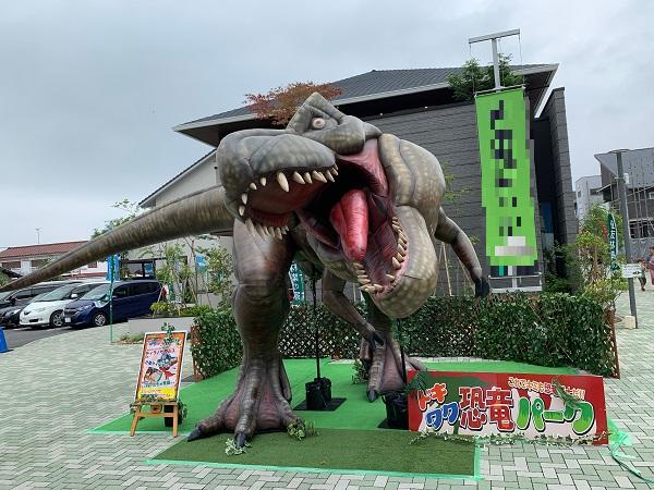 恐竜好き集まれ!ジュラシックアドベンチャー