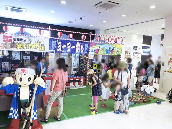 大田区商業施設にてレトロ広場&おしごとミッション&昔ばなしラリー開催!